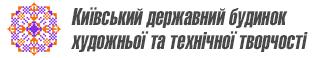 Київський Державний Будинок Художньої та Технічної Творчості